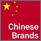 CHINESE BRANDS